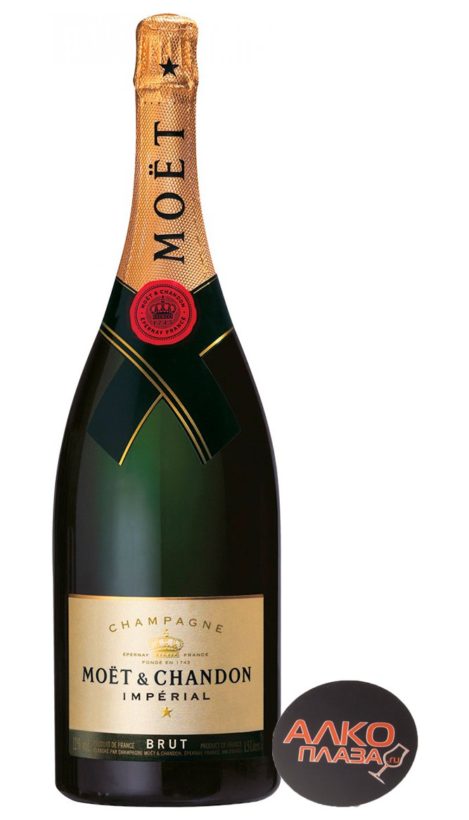 Moet & Chandon Brut Imperial 1.5 l шампанское Моет Шандон Брют Империал 1.5 л.