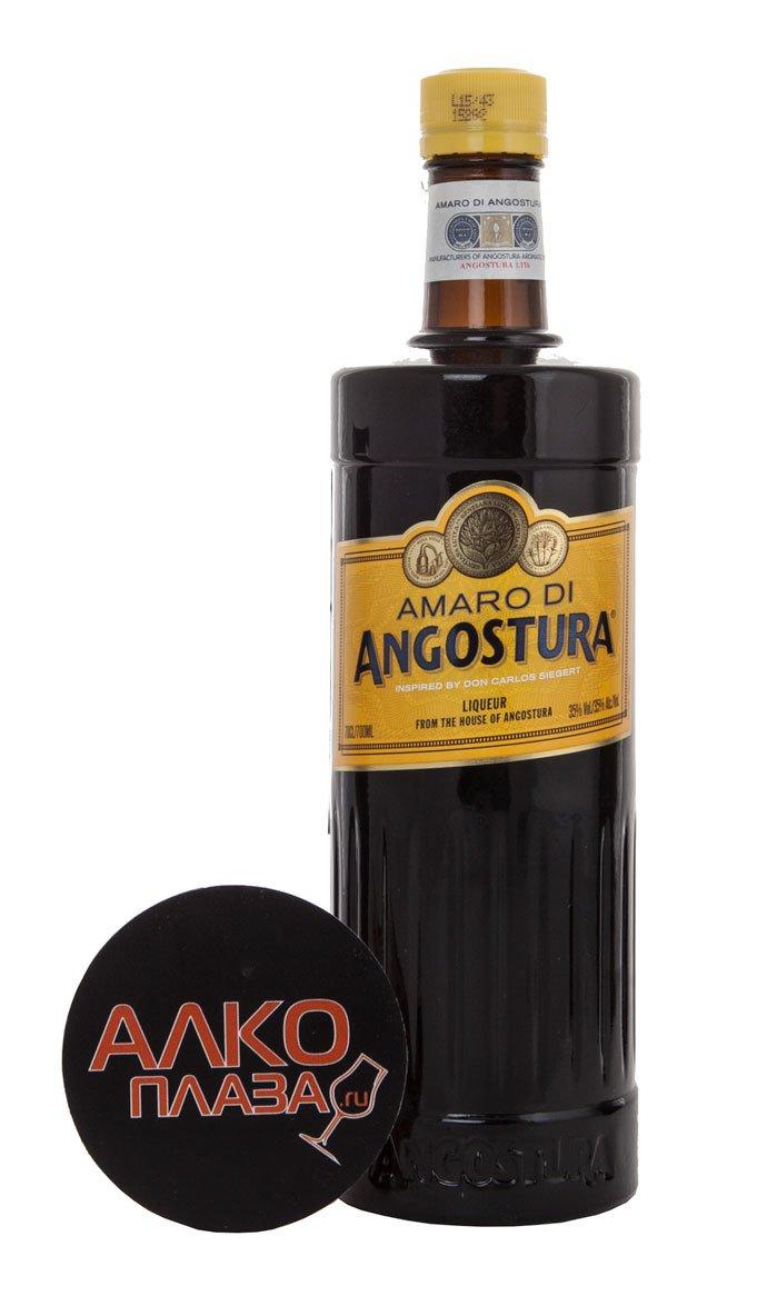 Amaro di Angostura Спиртной напиток Амаро ди Ангостура