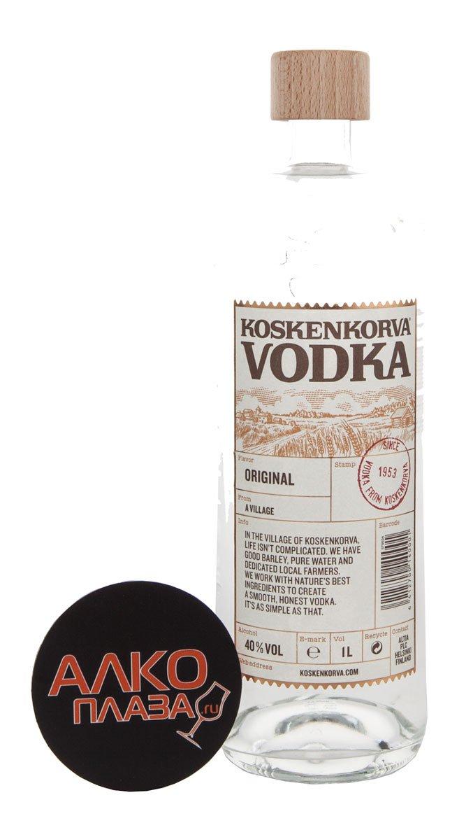 Koskenkorva водка Коскенкорва 1 л.