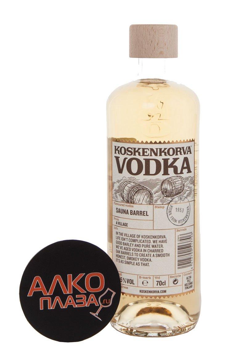 Koskenkorva водка Коскенкорва со вкусом Сауна Баррел 0,7л