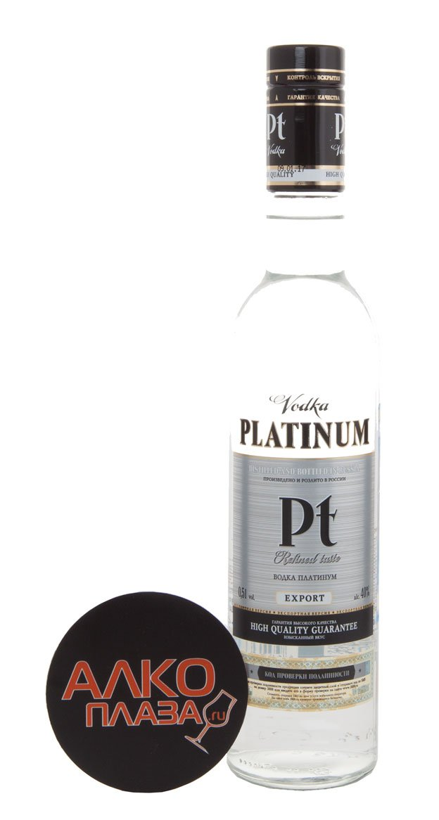 Водка Платинум 0.5 л. vodka Platinum 0.5