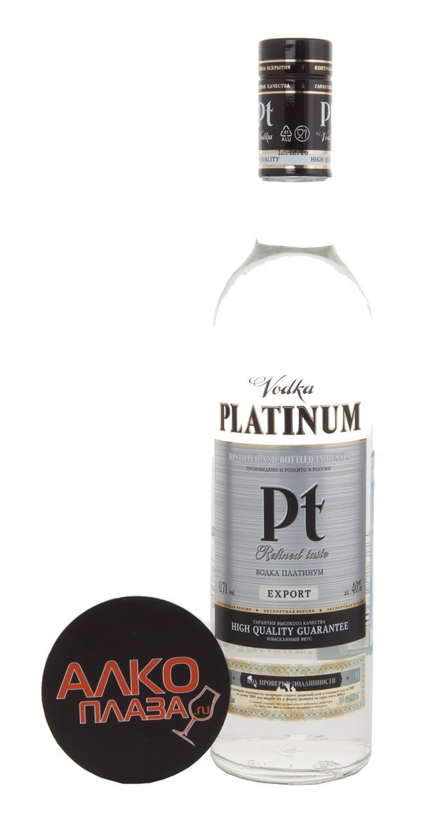 Водка Платинум 0.7 л. vodka Platinum 0.7