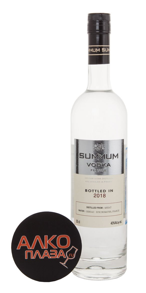 водка Суммум Summum Vodka 0.5 л.