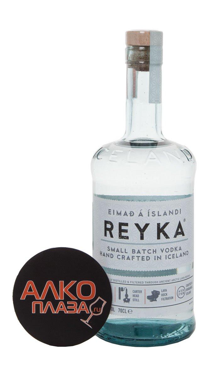 Reyka Small Batch водка Рейка Лимитированная Серия
