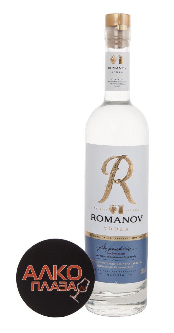 Водка Романов