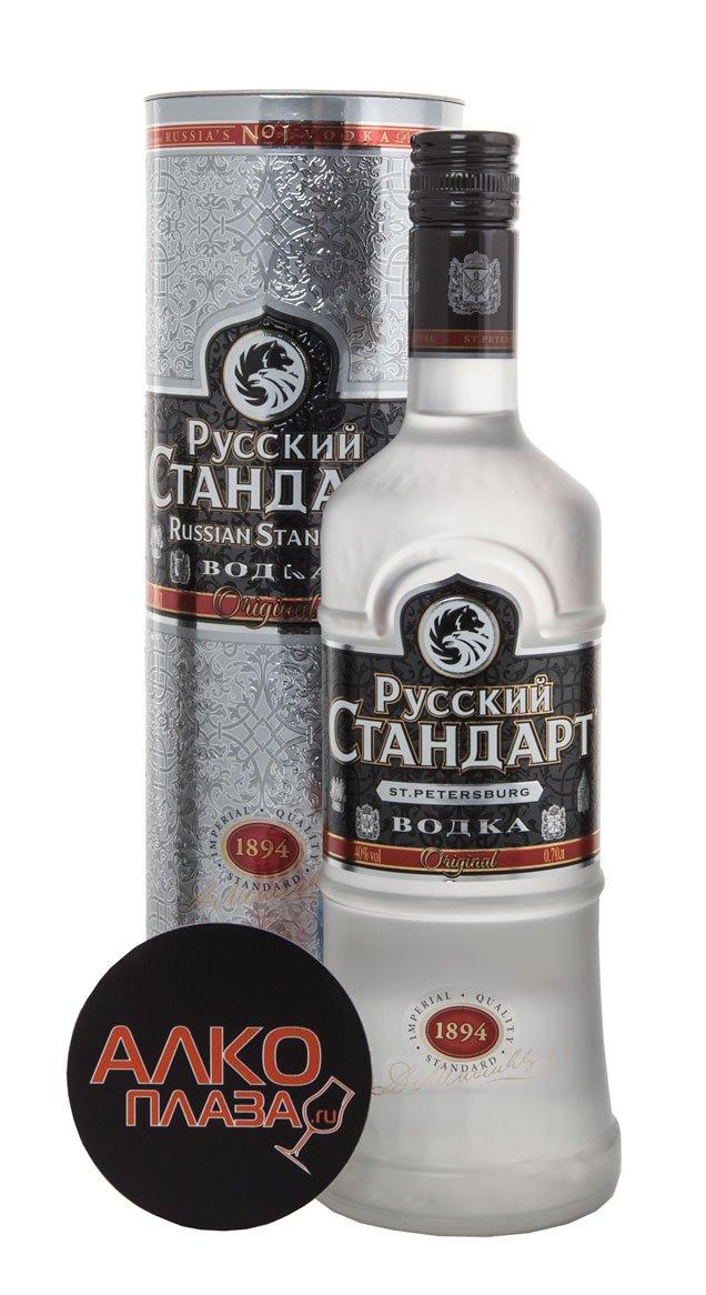 Russian Standard водка Русский Стандарт 0.7l в п/у