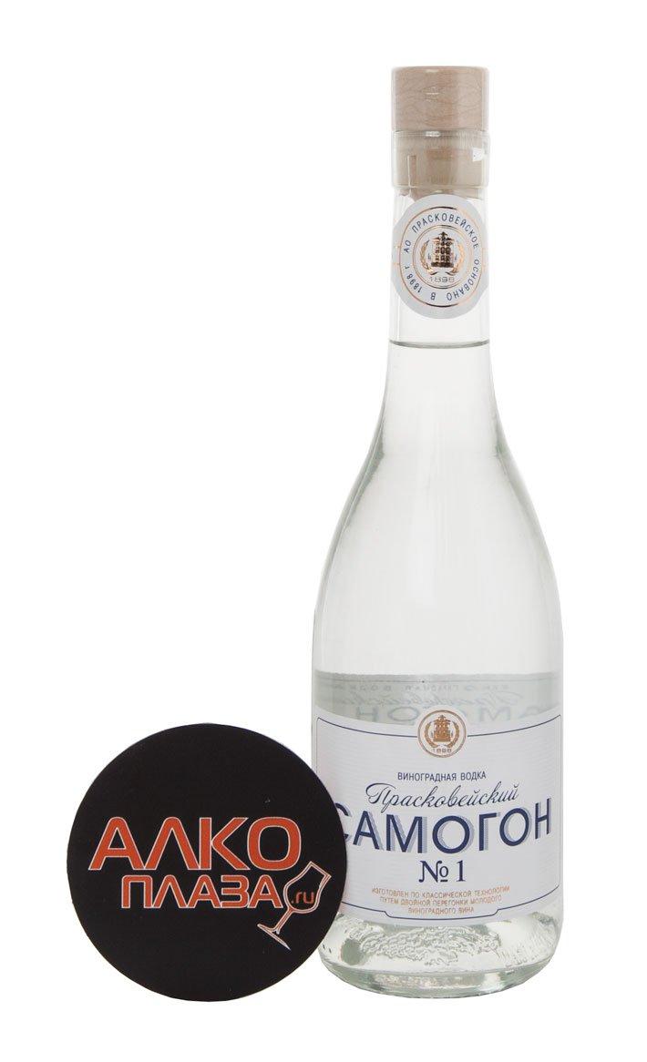 Напиток крепкий виноградный Прасковейский самогон №1
