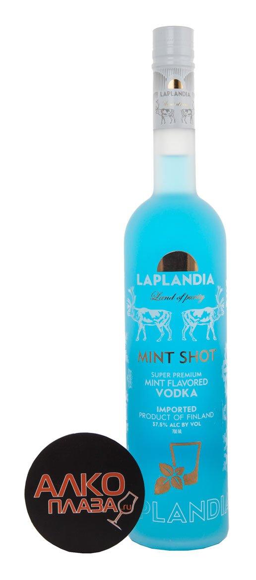 Laplandia Mint Shot водка Лапландия Мятная