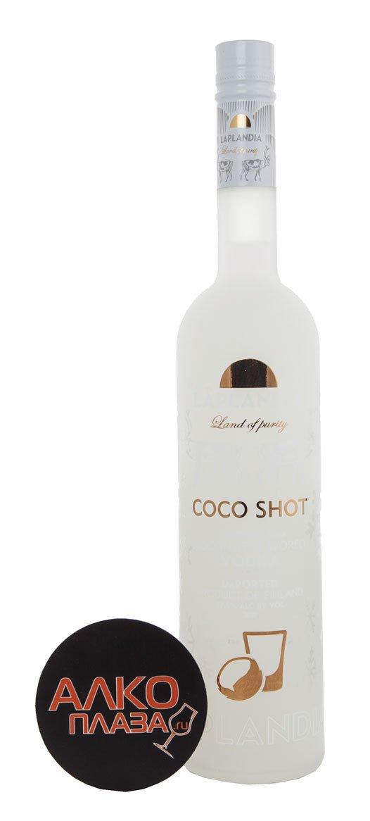 Laplandia Coco Shot водка Лапландия Кокосовый