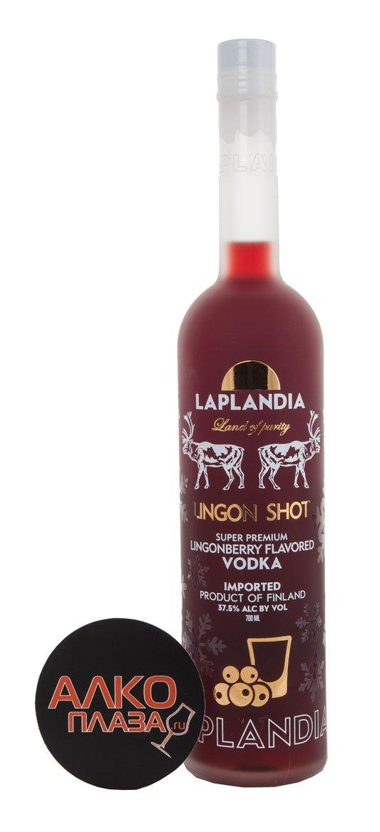 Laplandia Lingon Shot Водка Лапландия Брусничный Шот