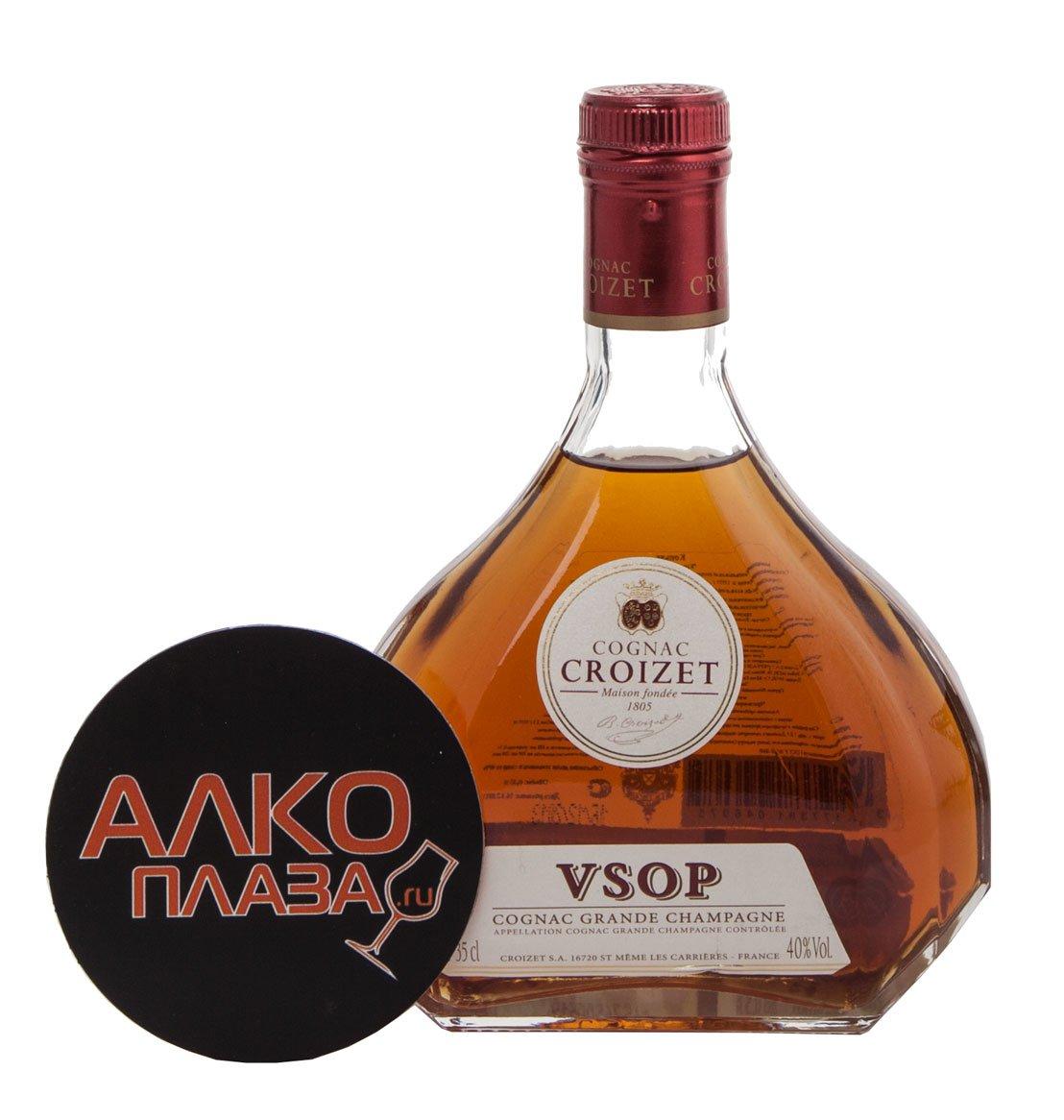 Croizet VSOP 0,35 купить коньяк Круазе ВСОП 0,35 л. цена