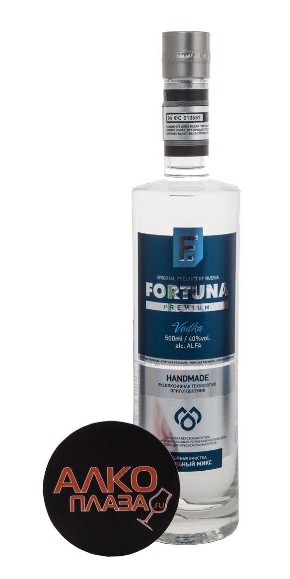 Фортуна Премиум русская водка