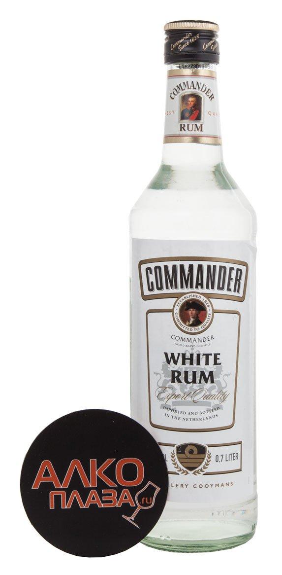 Rum Commander Whtite Ром Коммандер Уайт