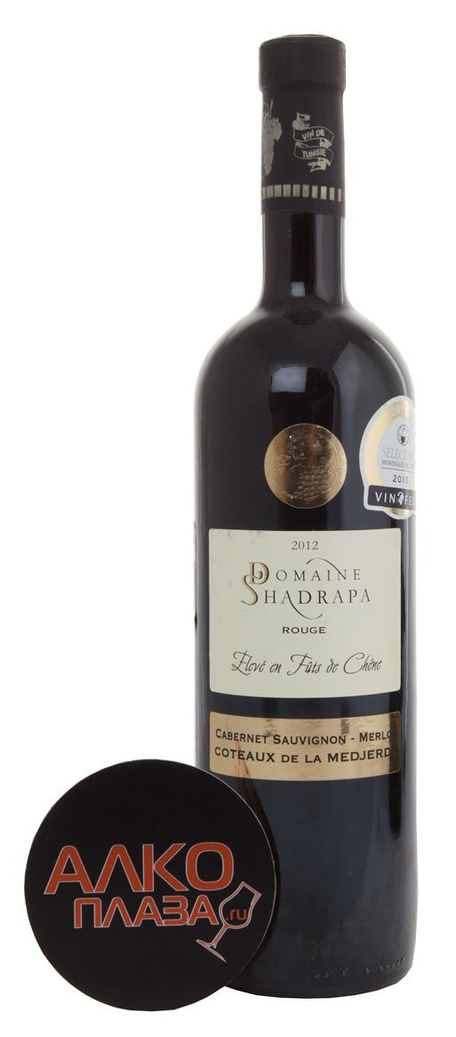 Domaine Shadrapa Cabernet Sauvignon-Merlot Тунисское вино Домен Шадрапа Каберне Совиньон-Мерло