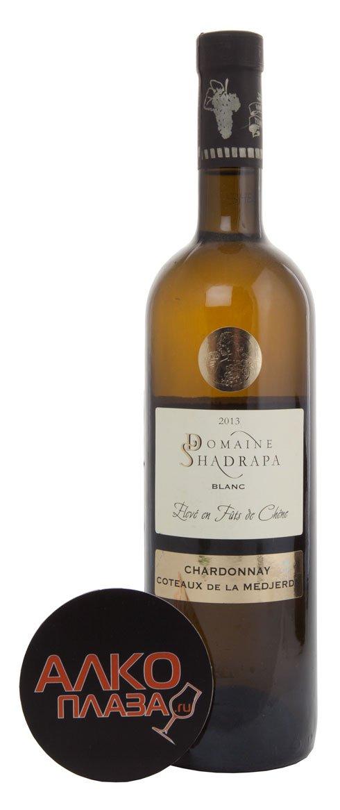 Domaine Shadrapa Chardonnay Тунисское вино Домен Шадрапа Шардоне