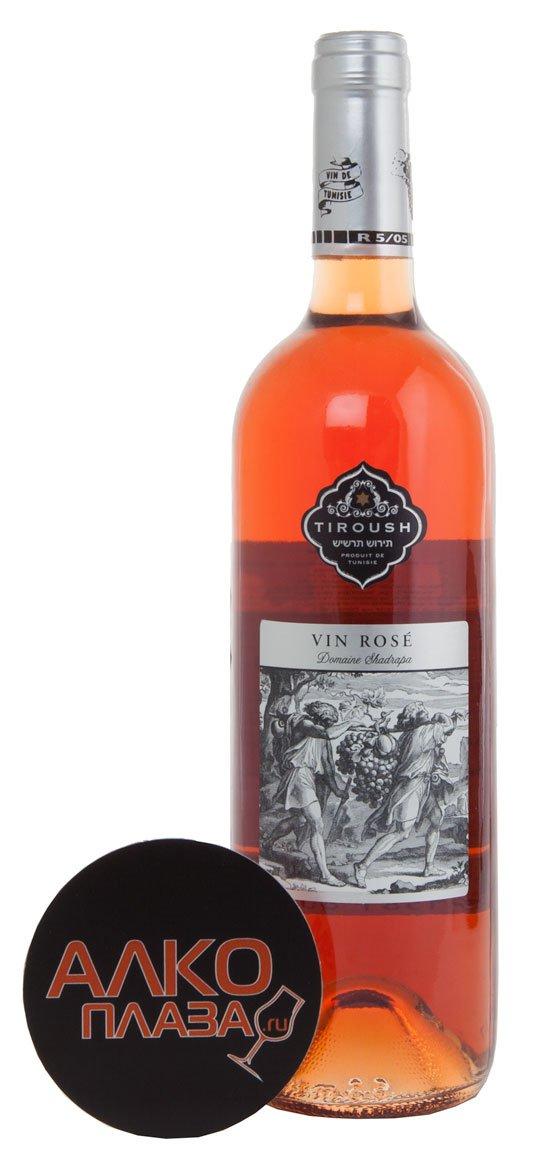 Domaine Shadrapa Tiroush Rose Тунисское вино Домен Шадрапа Тируш Розе