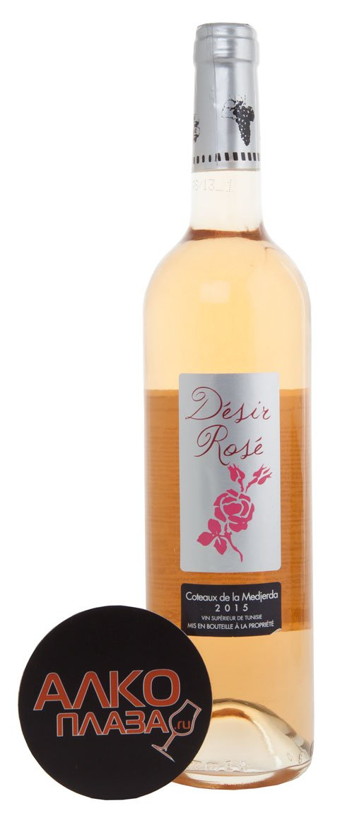 Domaine Shadrapa Desir Rose Тунисское вино Домен Шадрапа Дезир Розе