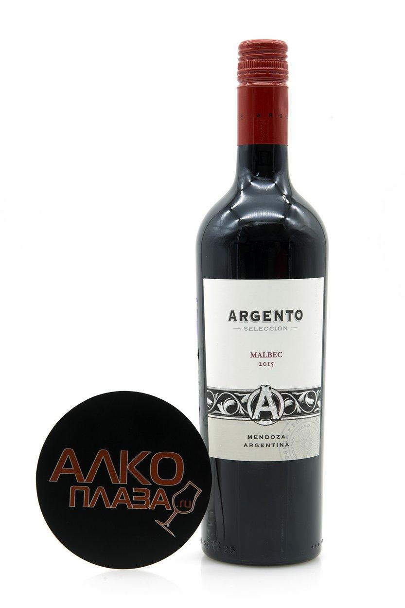argento seleccion malbec 0 75l argentinskoe vino argento selekson malbek 0 75 l