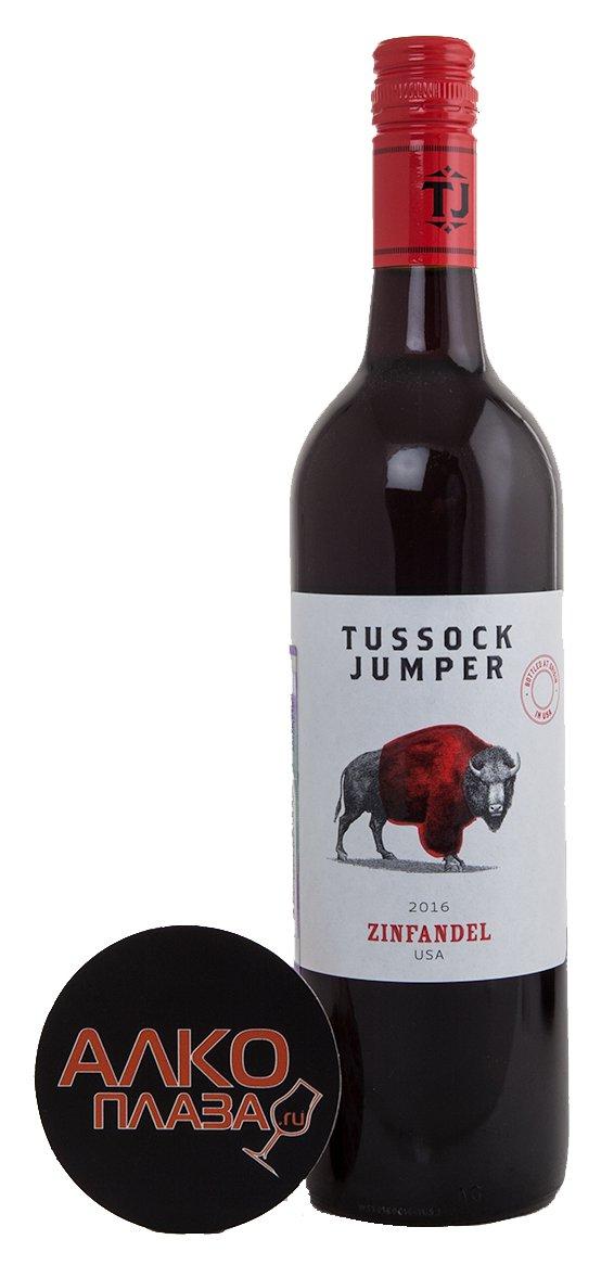 Tussock Jumper Zinfandel американское вино Тассок Джампер Зинфандель