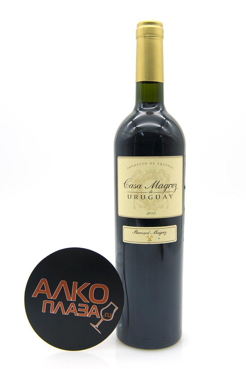 Casa Magrez de Uruguay уругвайское вино Каса Магре де Уругвай