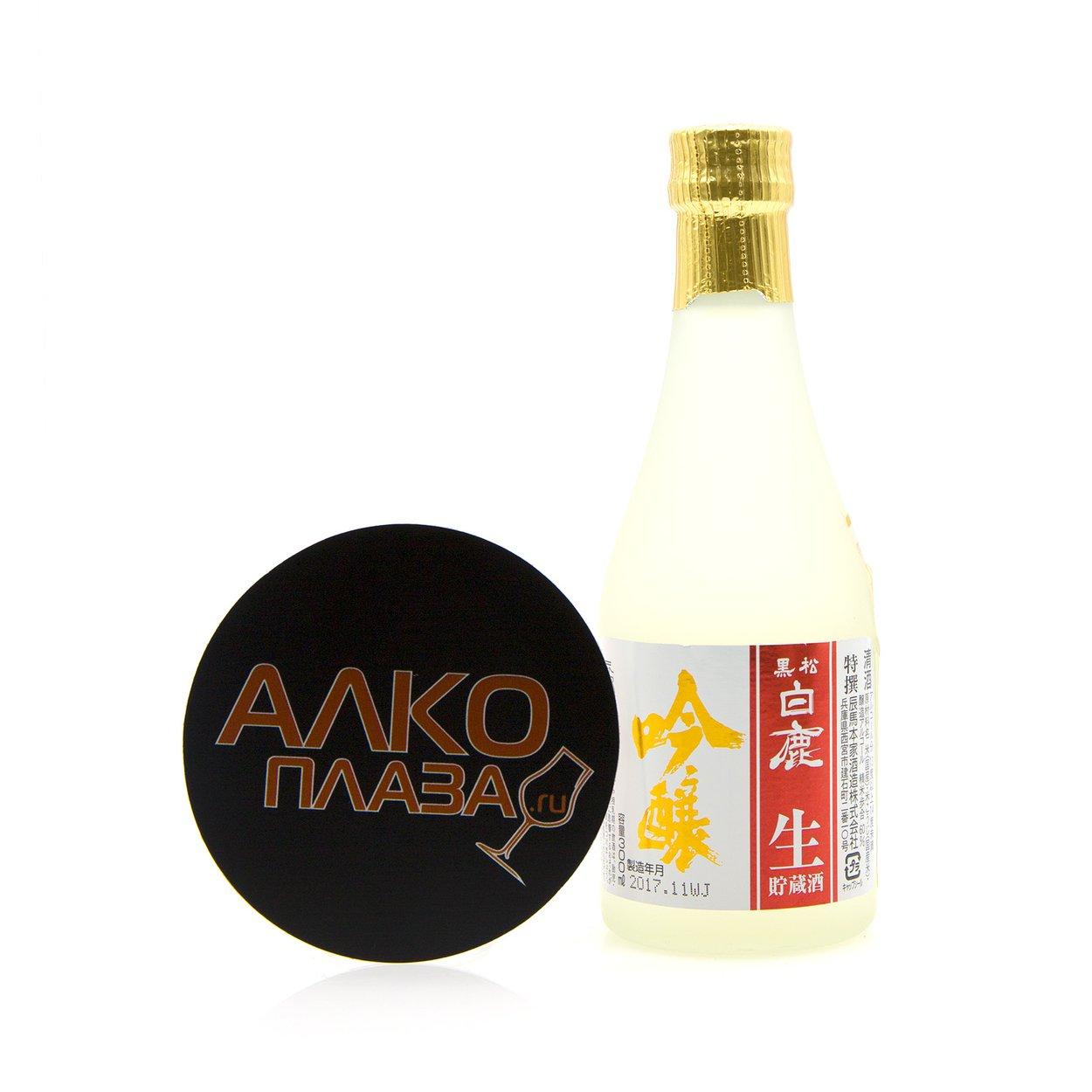 Sake Hakushika Ginjo Namachozo 0,3l сакэ Хакусика Гиндзё Намачодзо 0,3л