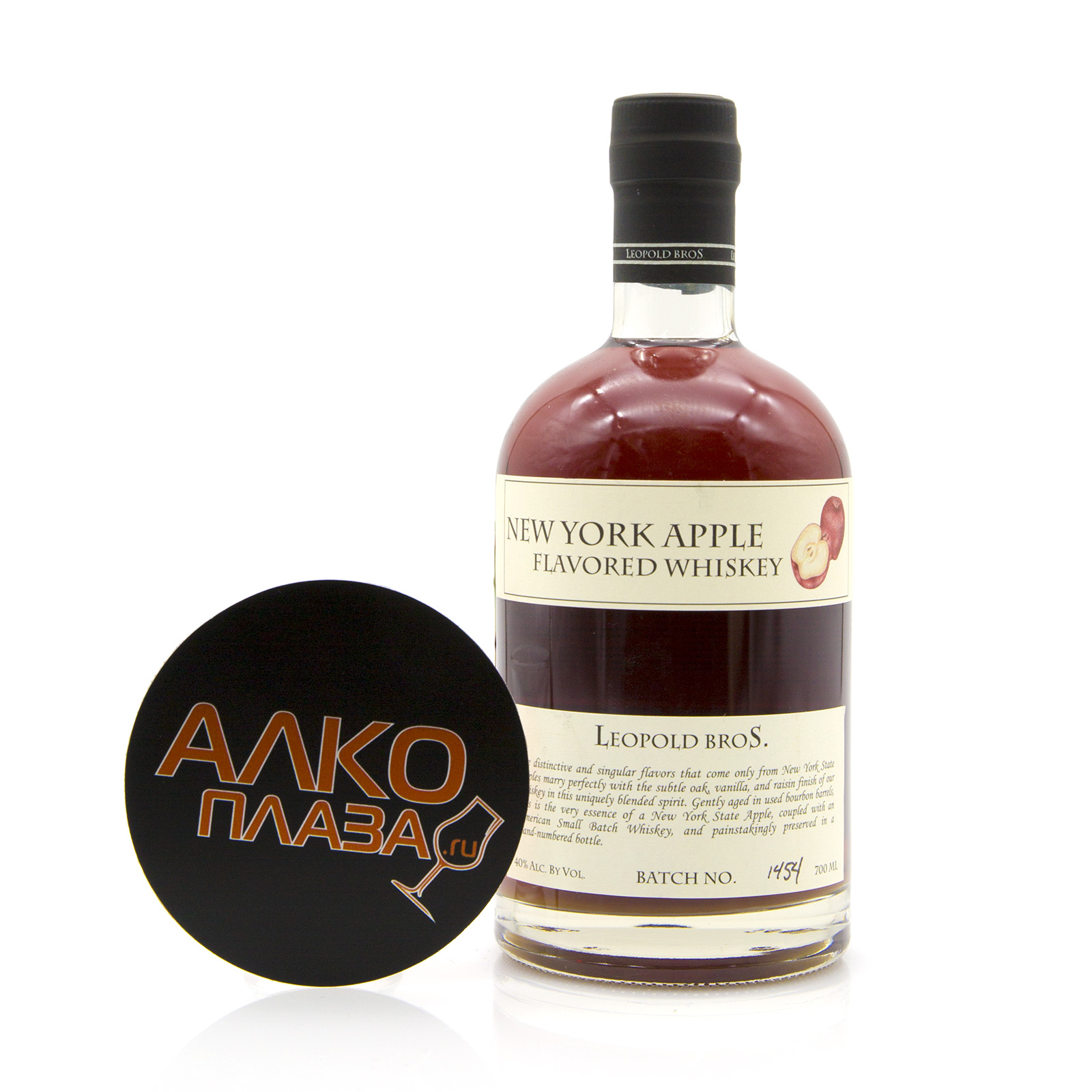 New York Apple Flavoured виски Нью-Йорк Эппл Флейворид