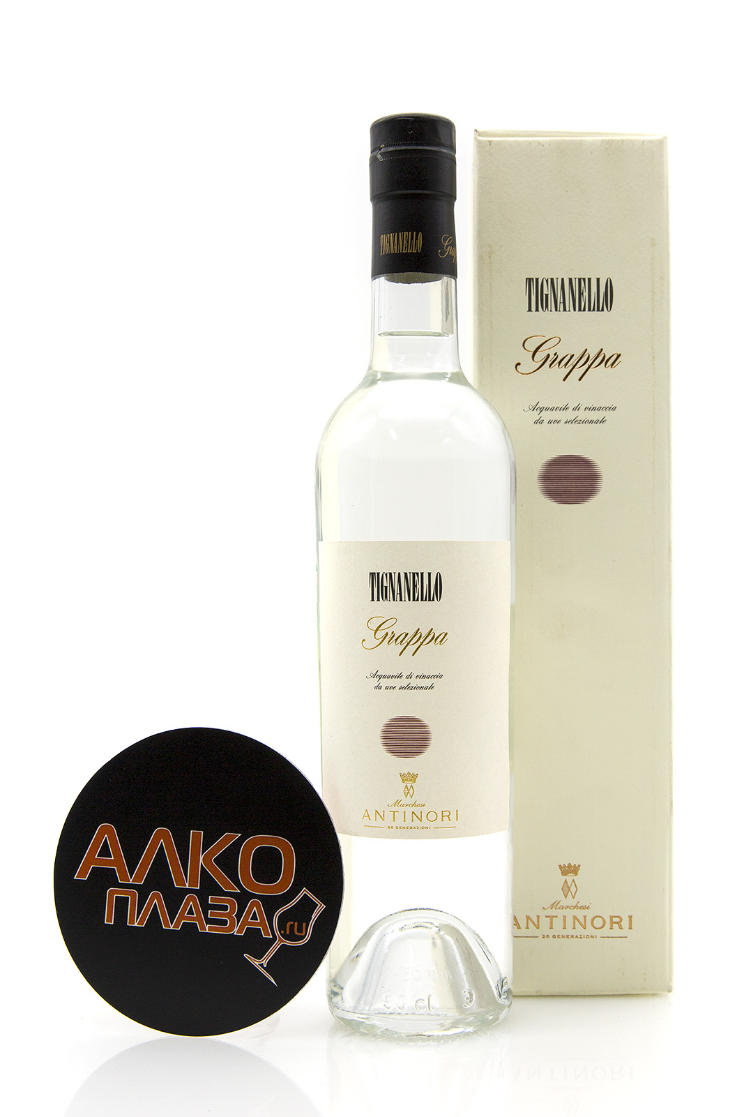 Grappa Tignanello Граппа Тиньянелло Антинори