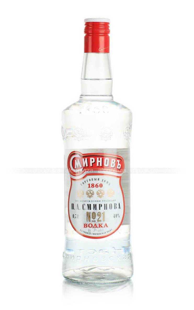 Smirnoff №21 водка Смирнов 21 0.7 л.