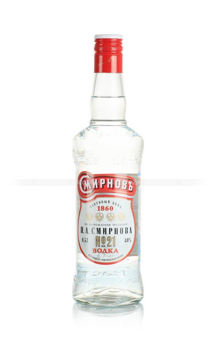 Smirnoff №21 водка Смирновъ 21 0.5 л.