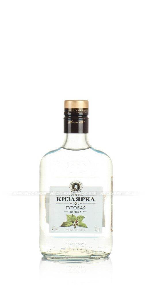 водка Тутовая Кизлярка 0.25 л.
