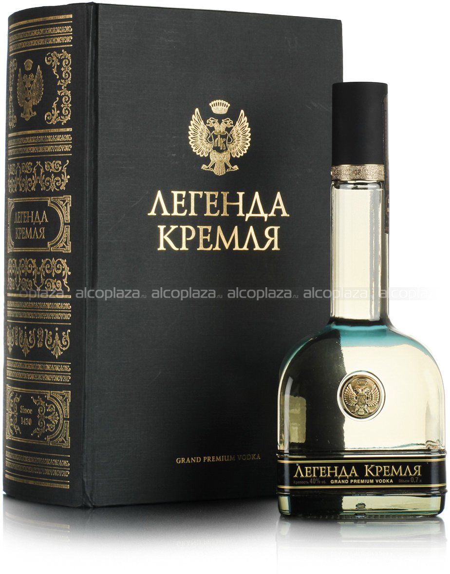 Legend of Kremlin 700 ml водка Легенда Кремля 0.7 л. книга в п/у