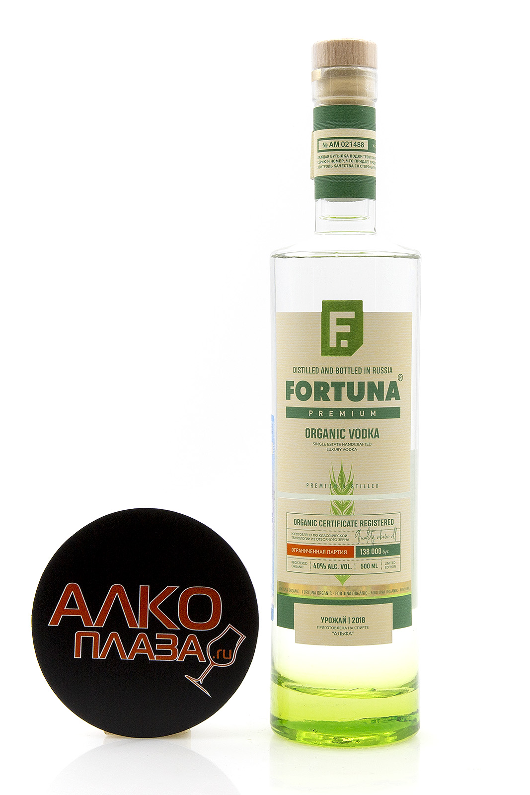 Fortuna Organic Vodka 0.5l Водка Фортуна Органик 0.5 л.