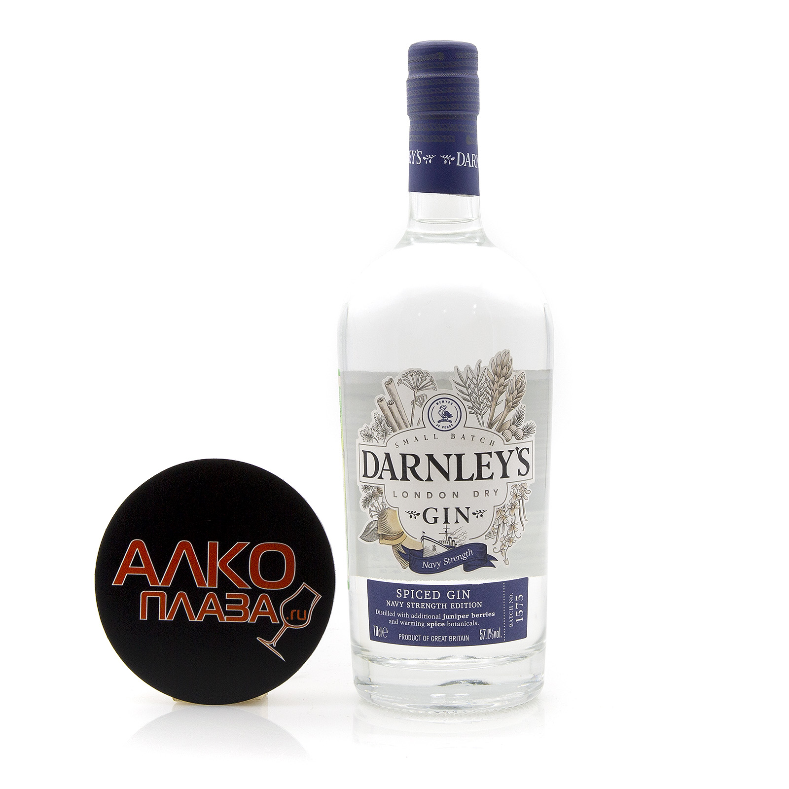 Gin Darnleys Navy Strength 0,7l