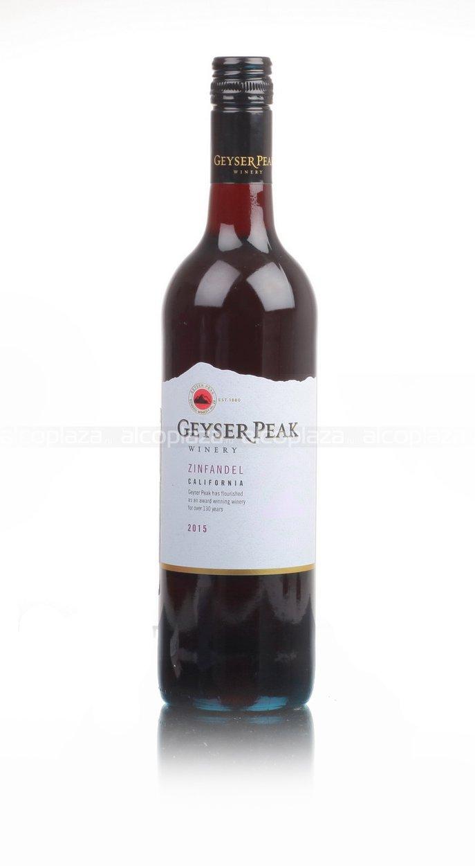Geyser Peak  Zinfandel Американское вино Гайзер Пик Зинфандель