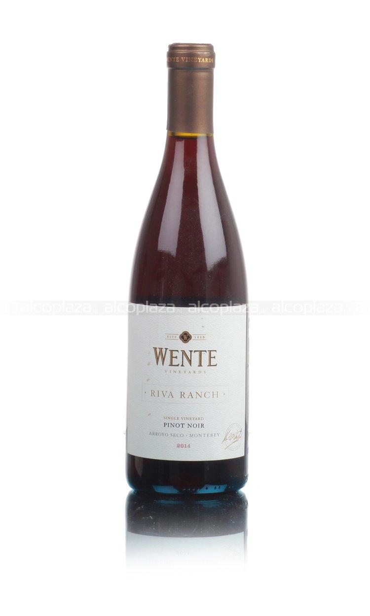 Wente Riva Ranch Pinot Noir Американское вино Венте Рива Рэнч Пино Нуар