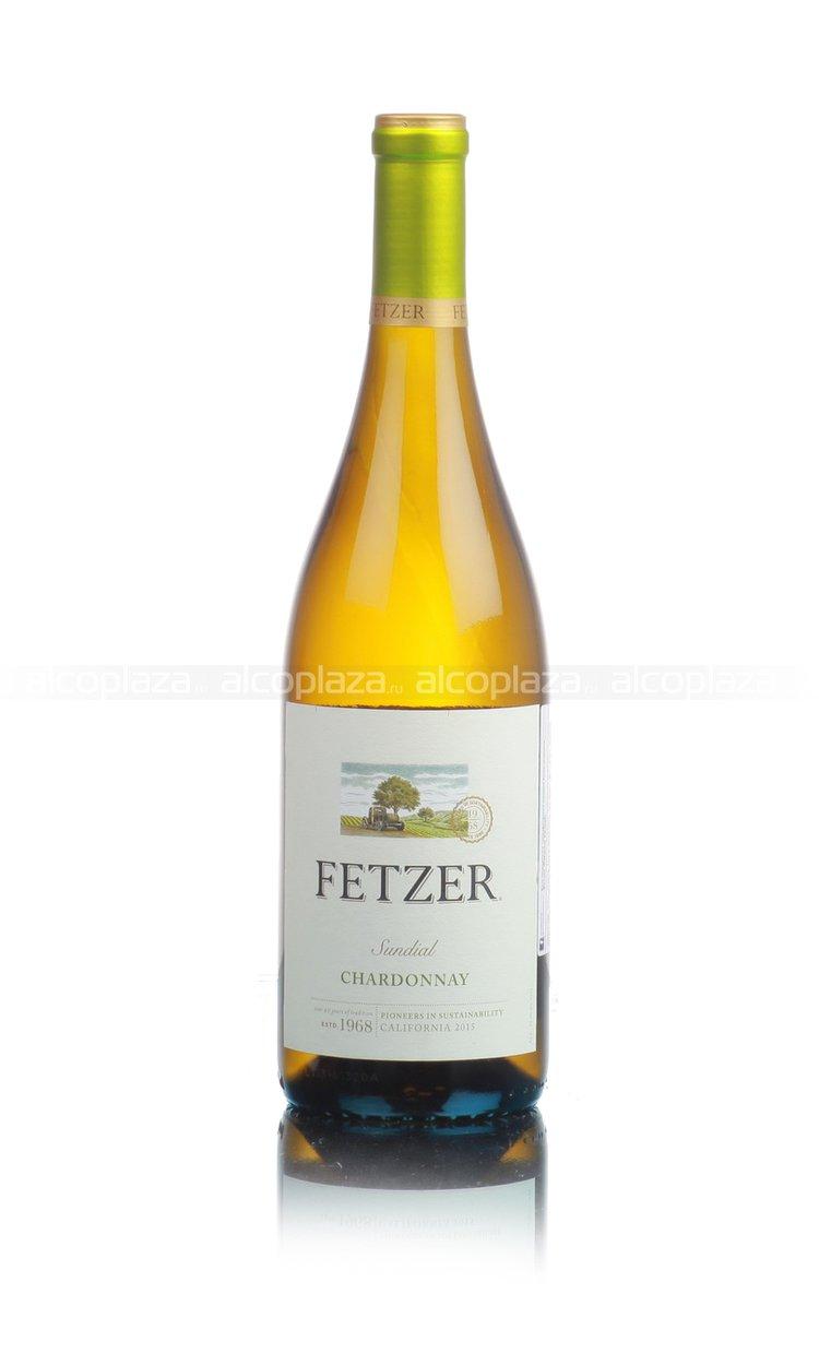 Fetzer Chardonnay Sundial Американское вино Фетцер Шардоне Сандайл