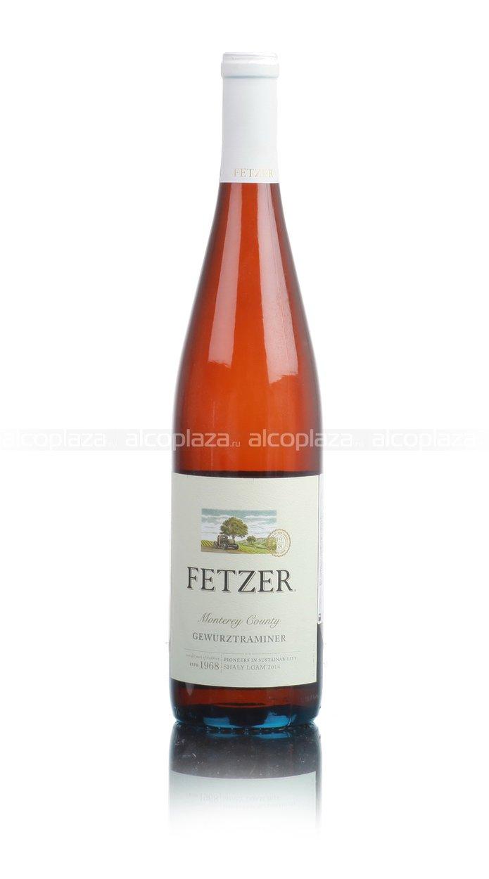 Fetzer Gewurztraminer Monterey County Американское вино Фетцер Гевюрцтраминер Монтерей Каунти