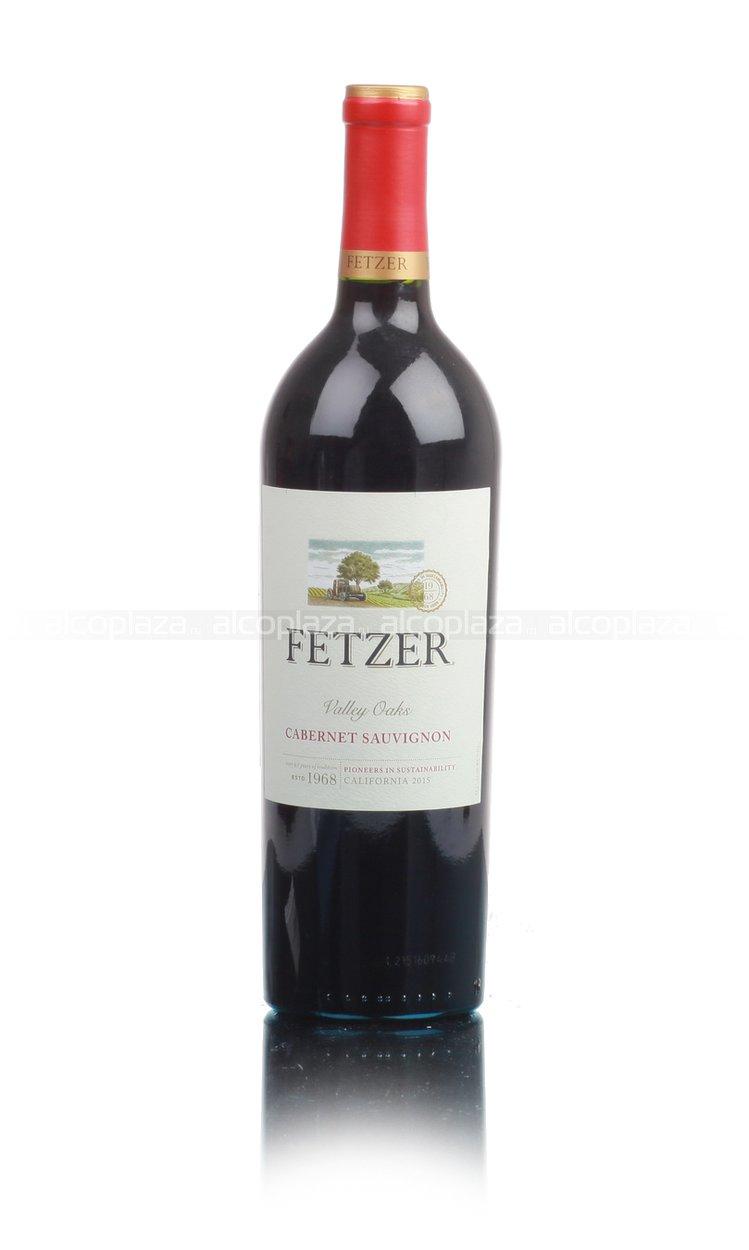 Fetzer Cabernet Sauvignon Valley Oaks Американское вино Фетцер Каберне Совиньен Вэллей Оукс