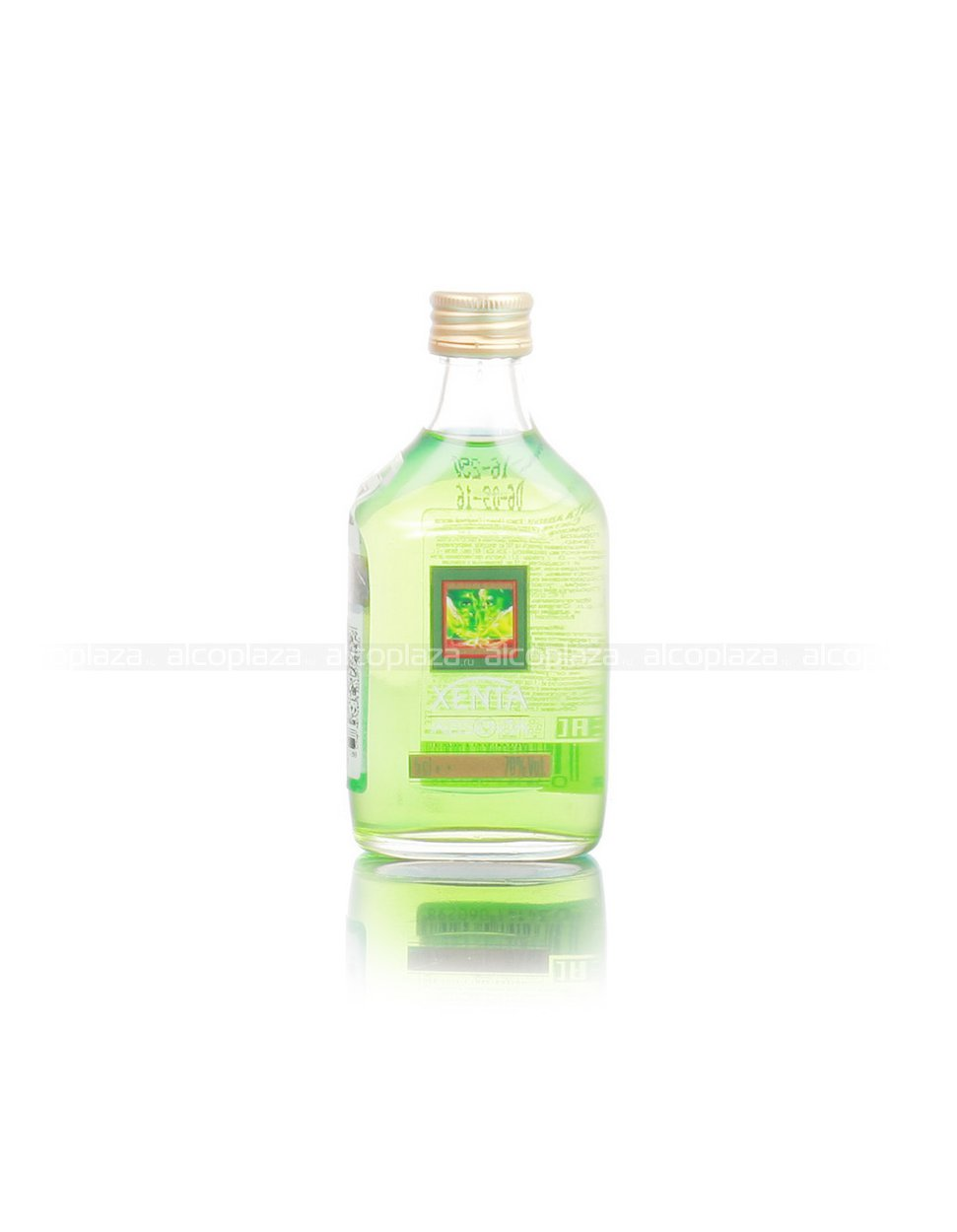 Xenta 50 ml абсент Ксента 0.05 л.