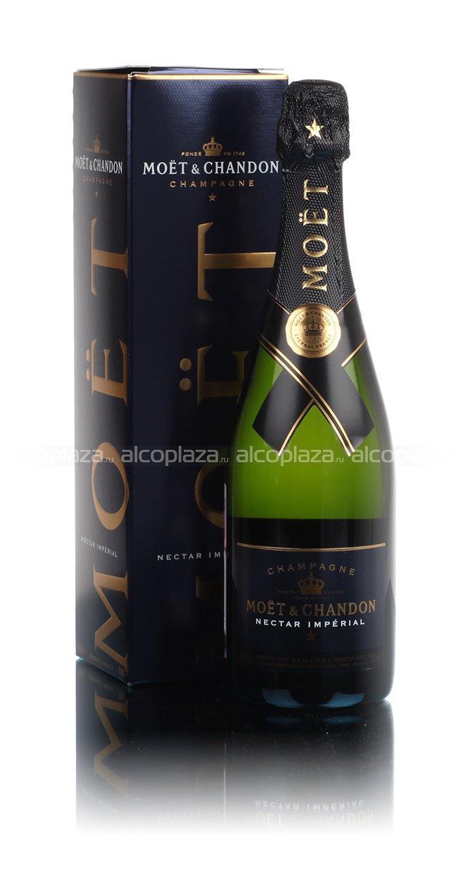 Moet & Chandon Nectar Imperial шампанское Моет Шандон Нектар Империал