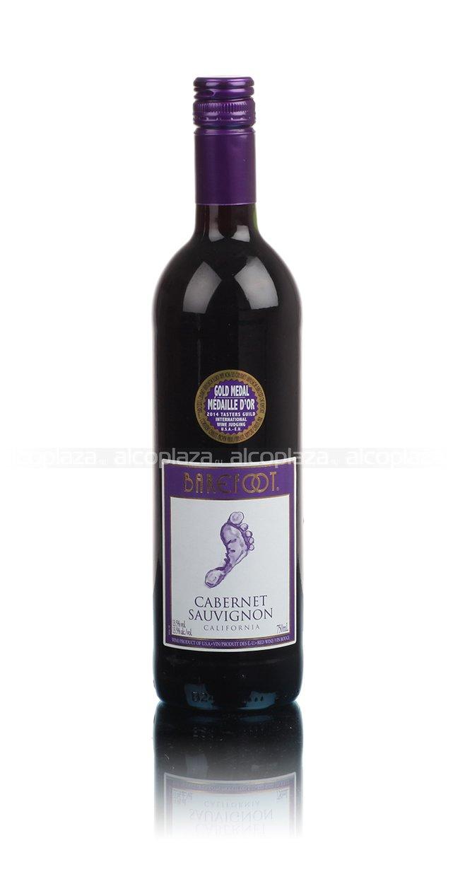 Barefoot Cabernet Sauvignon California американское вино Берфут Каберне Совиньон Калифорния