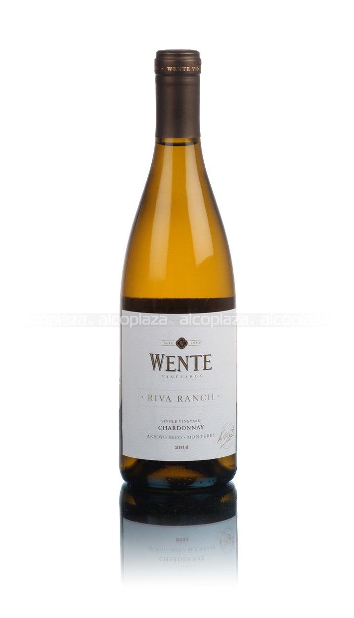 Wente Riva Ranch Chardonnay американское вино Венте Рива Ренч Шардоне