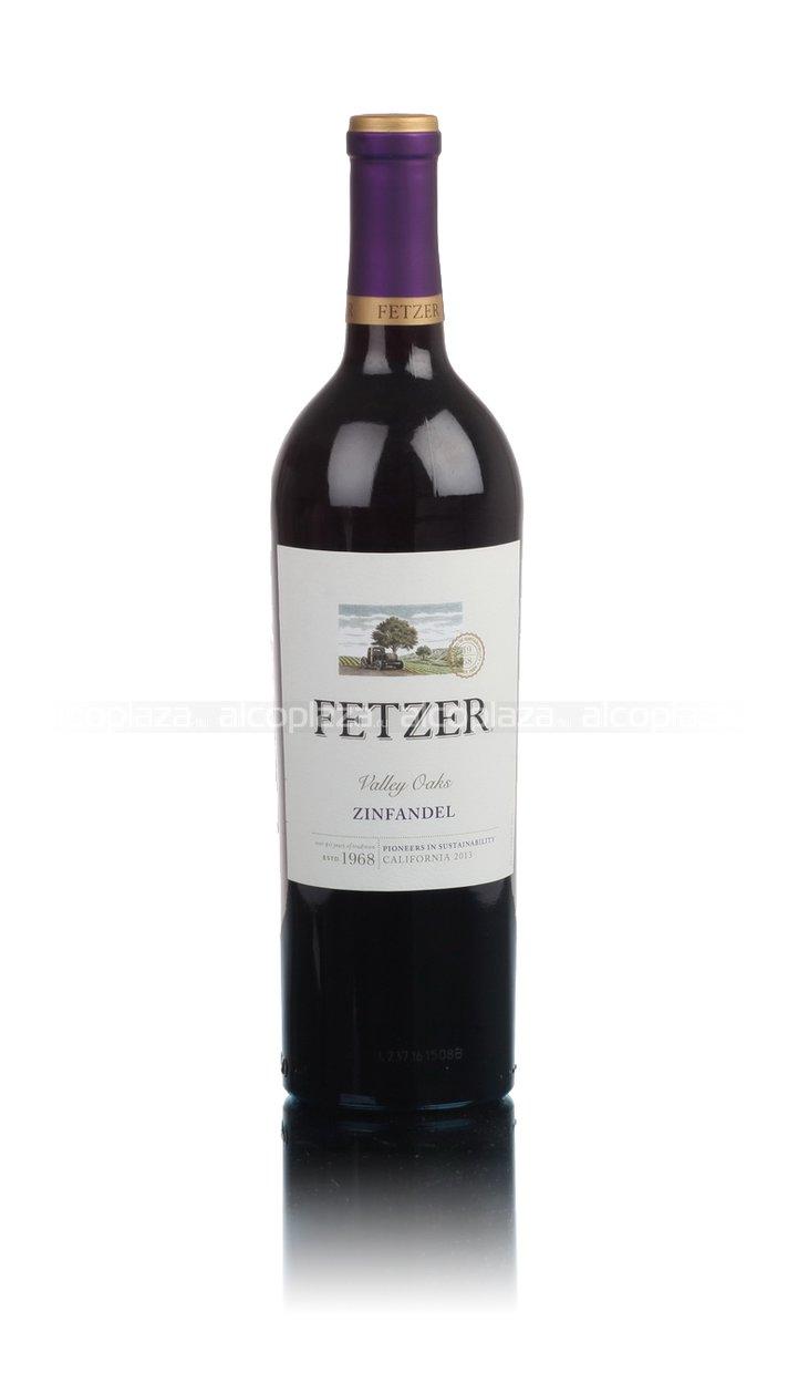 Fetzer Zinfandel американское вино Фетцер Зинфандель