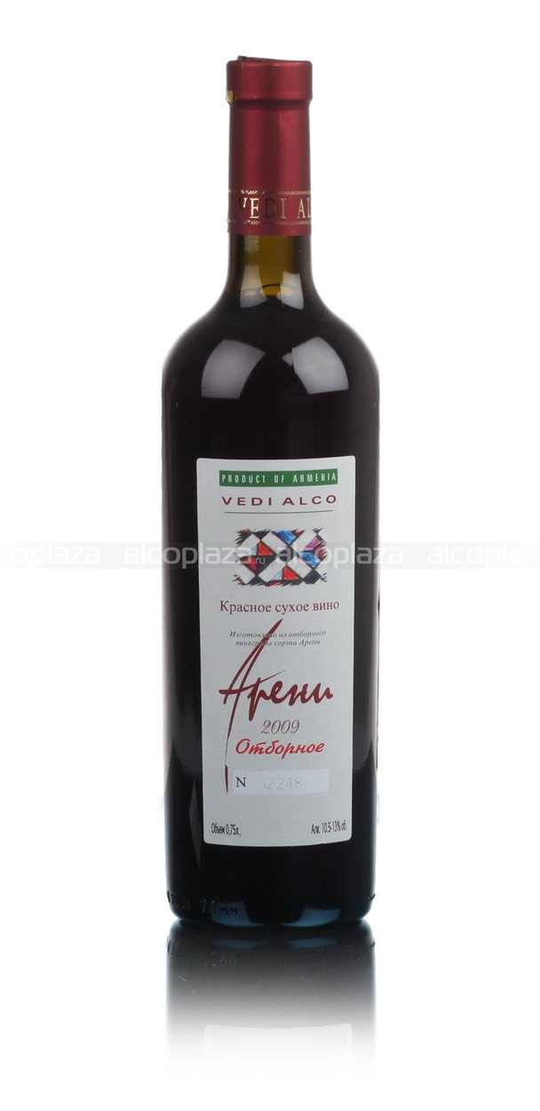 Вино Арени отборное Веди Алко