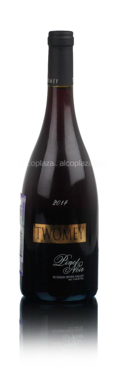 Pinot Noir Russian River Valley 2014 Американское вино Пино Нуар 2014г