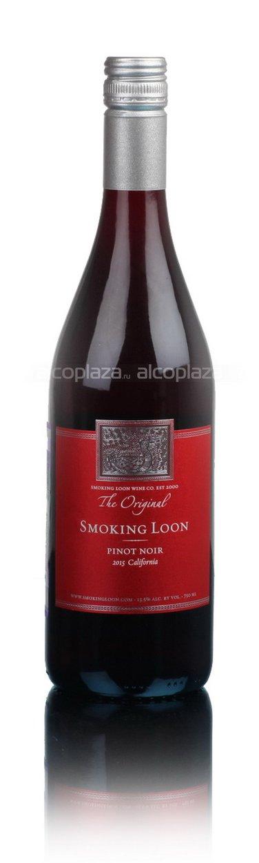 Smoking Loon Original 2015 Американское вино Ориджинал Смоукинг Лун 2015г