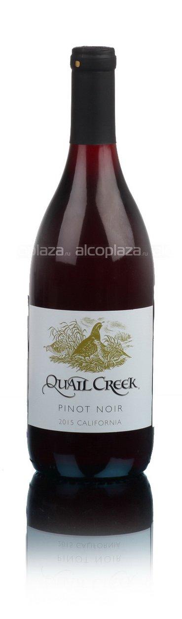 Quail Creek Pinot Noir Вино Квейл Крик Пино Нуар 2015г