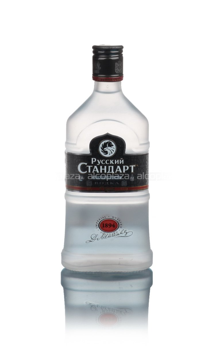 Russian Standard Водка Русский Стандарт Фляжка
