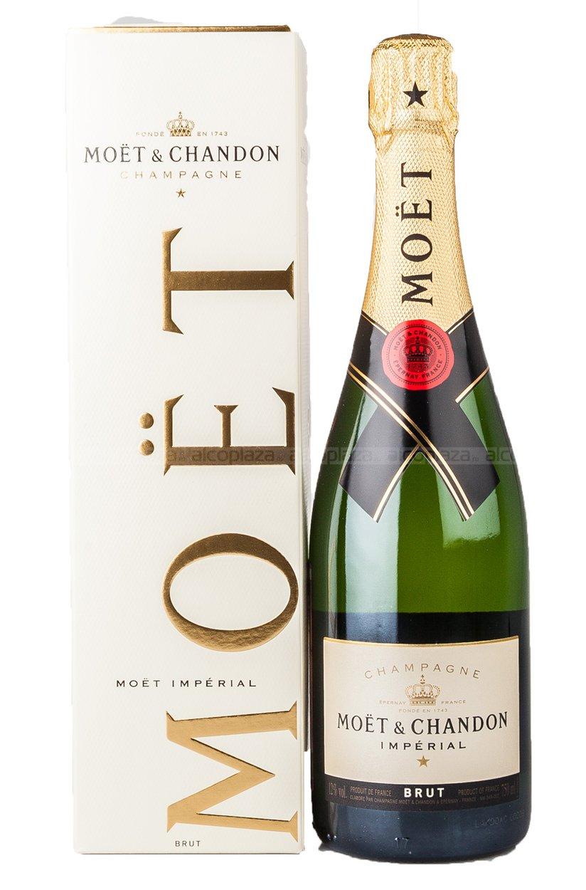 Moet & Chandon Brut Imperial шампанское Моет Шандон Брют Империал