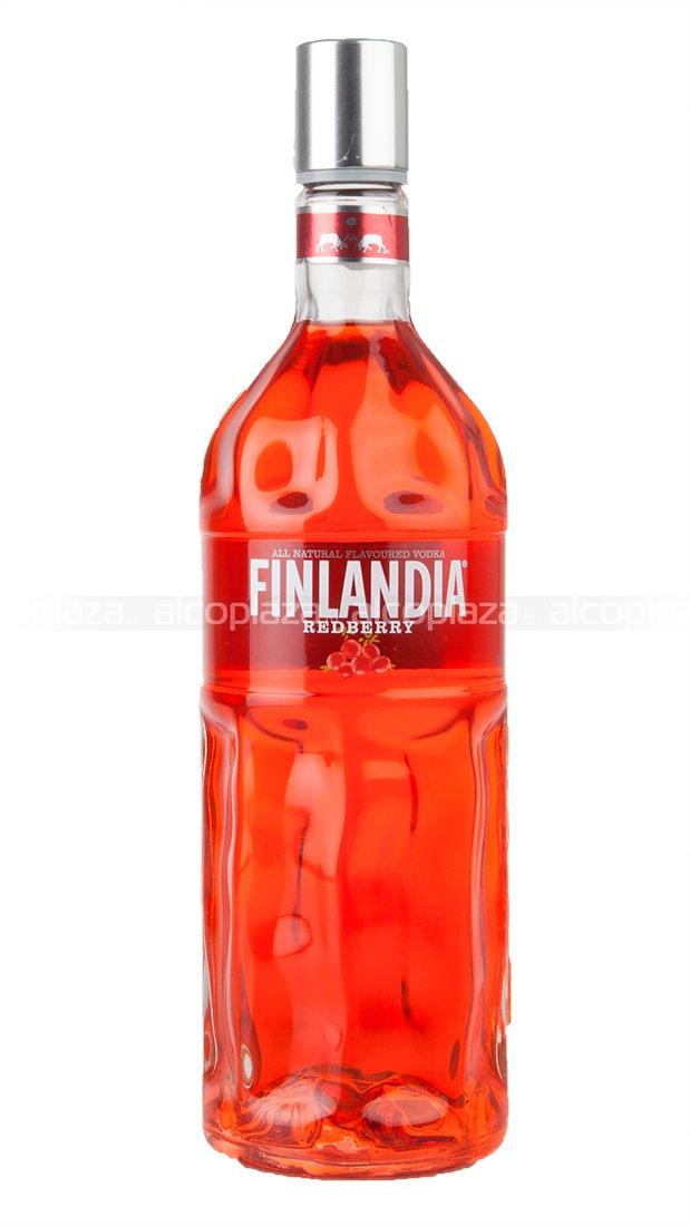 Finlandia Redberry водка Финляндия Рэдберри (красная клюква) 1 л